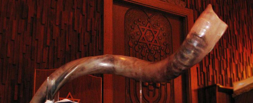 shofar-slide